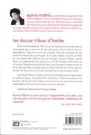 note lecture 1 - Hattie